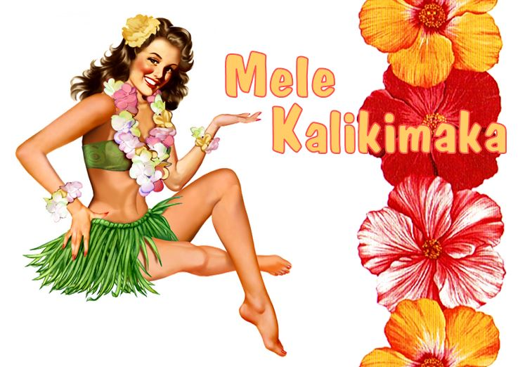 Mele Kalikimaka: 1950s Christmas Goes Tropical! – The ...